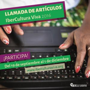 minc_scdc_ibercultura-viva_edital_artigos_espanhol-529x529