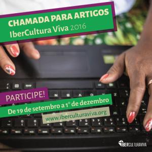minc_scdc_ibercultura-viva_edital_artigos_portugues-529x529