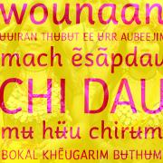 W_wounaan_peq