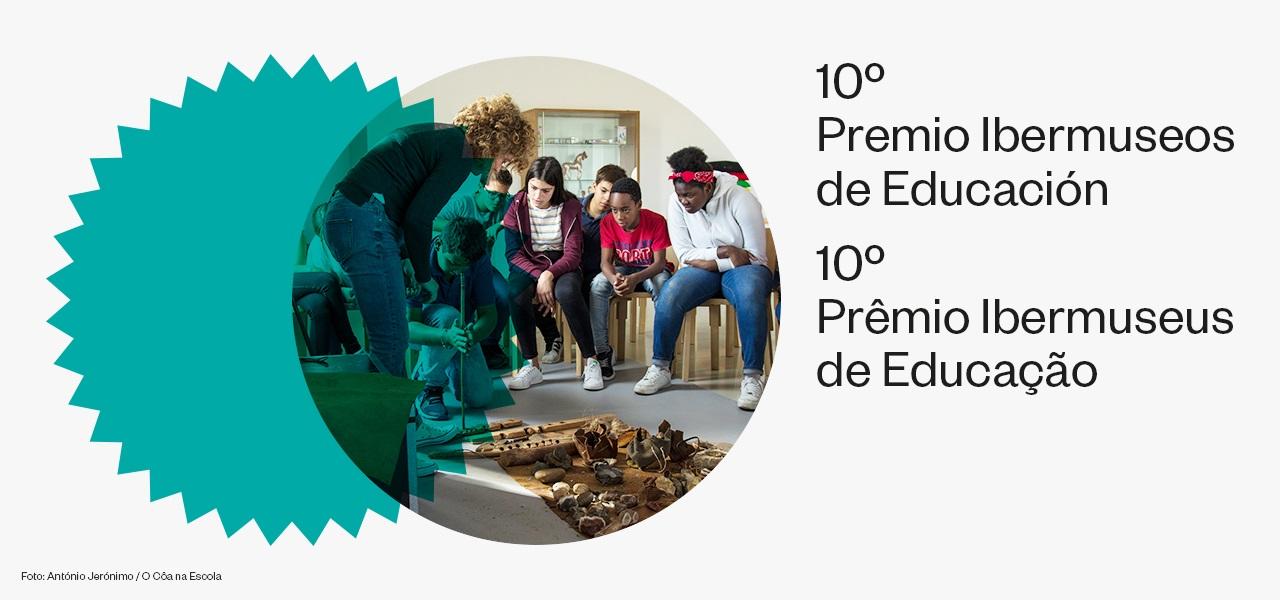 banner-premio-ibermuseos-educacion-2