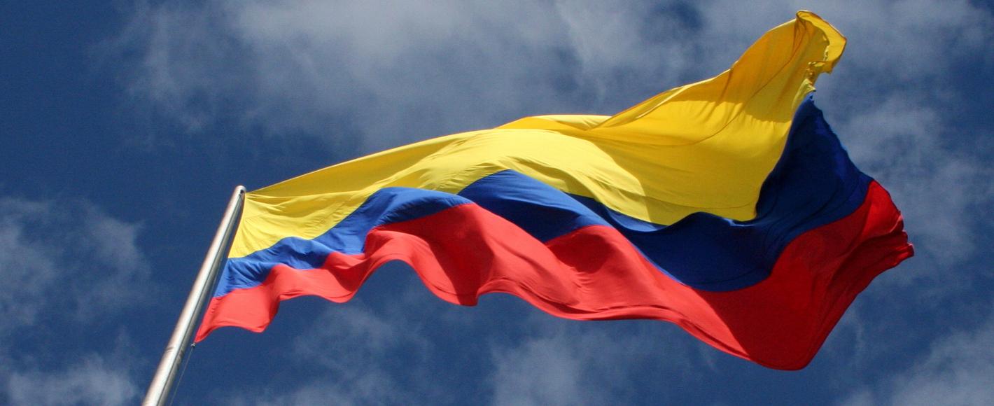 colombia-grande